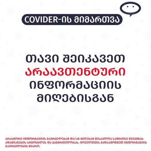 covider